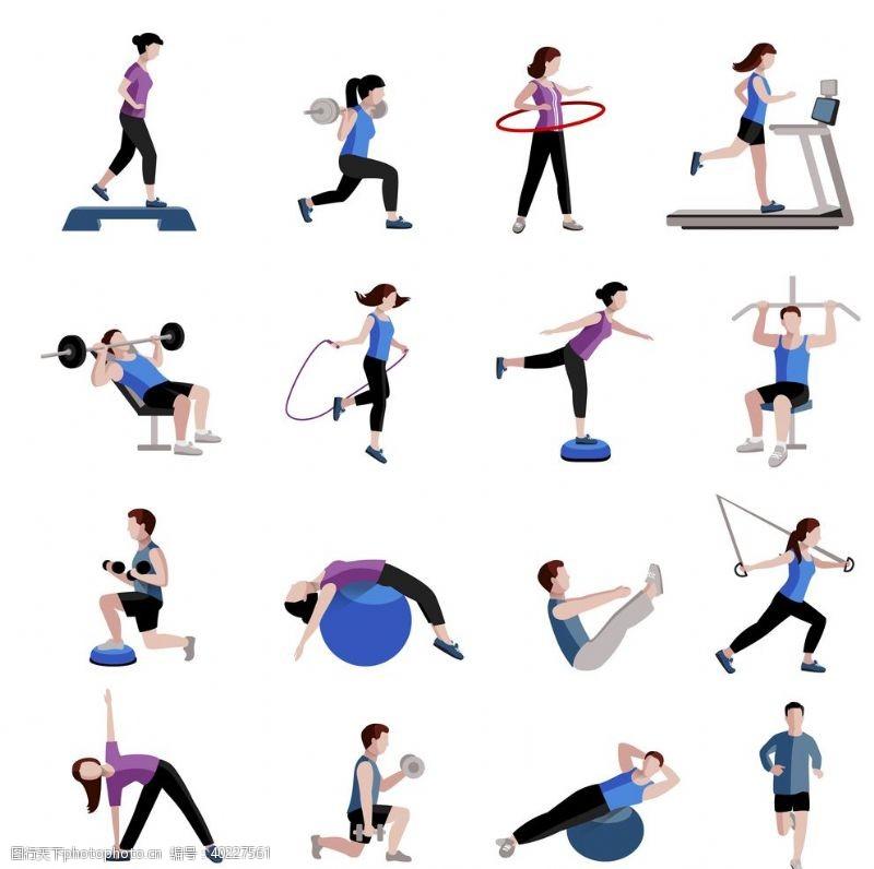 户外运动运动健身插画图片