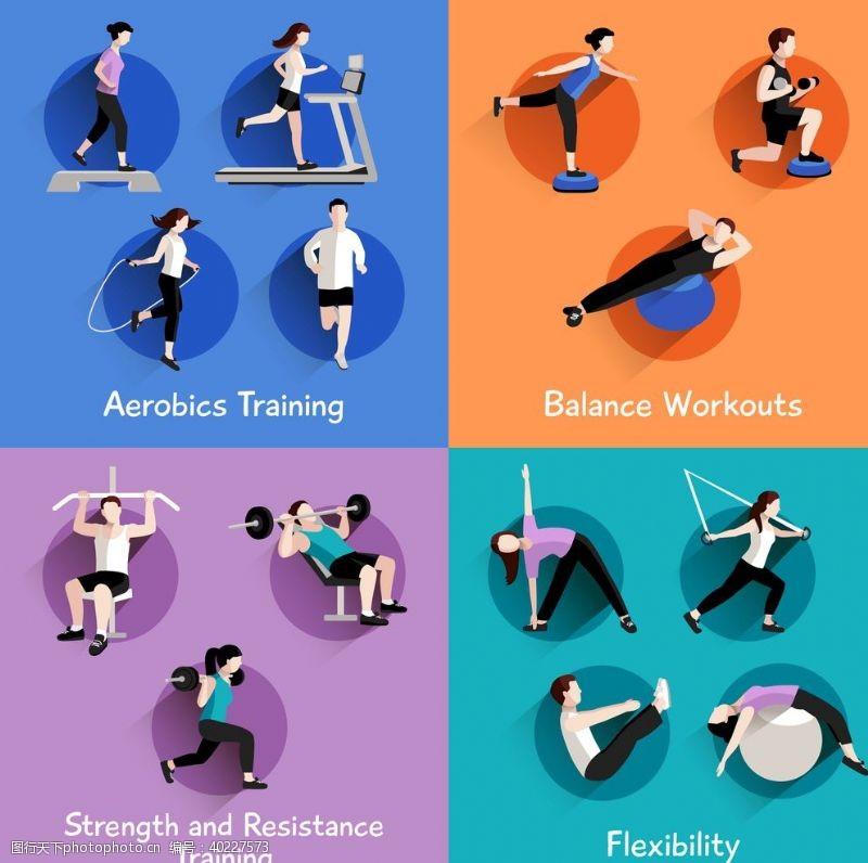 男性运动健身插画图片