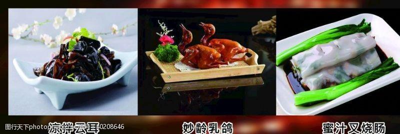 青菜早茶早点海报图片