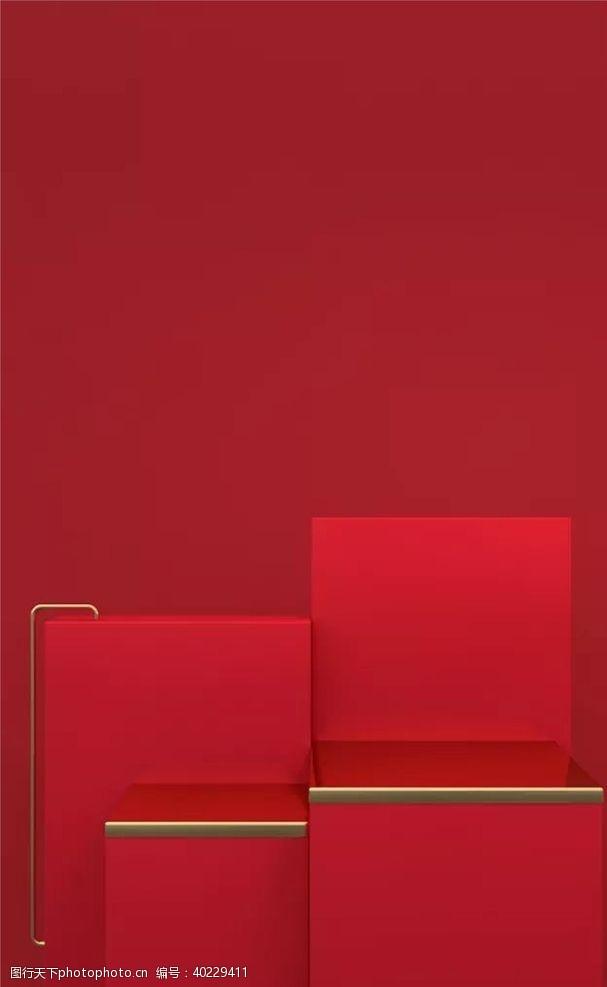 淘宝广告中国红图片