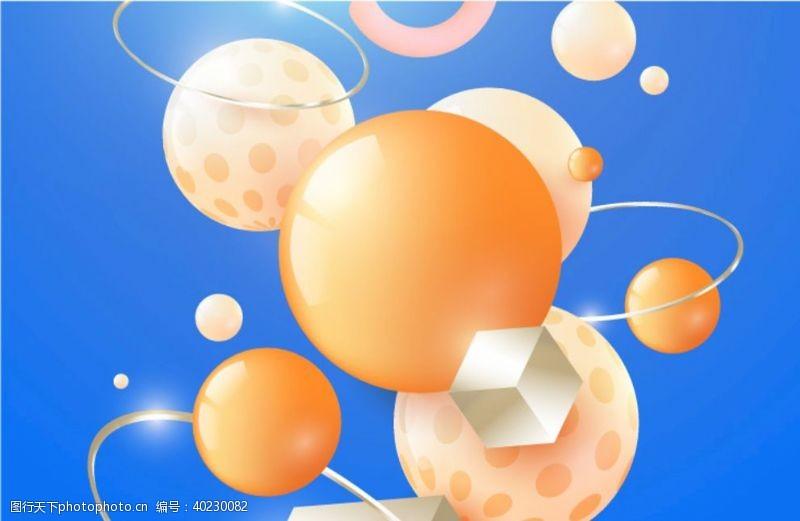 3d立体3D立体虚实圆形图形天蓝色背景图片