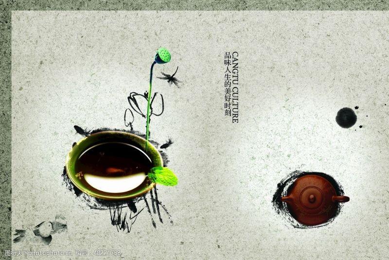 茶韵茶叶茶文化茶叶素材图片