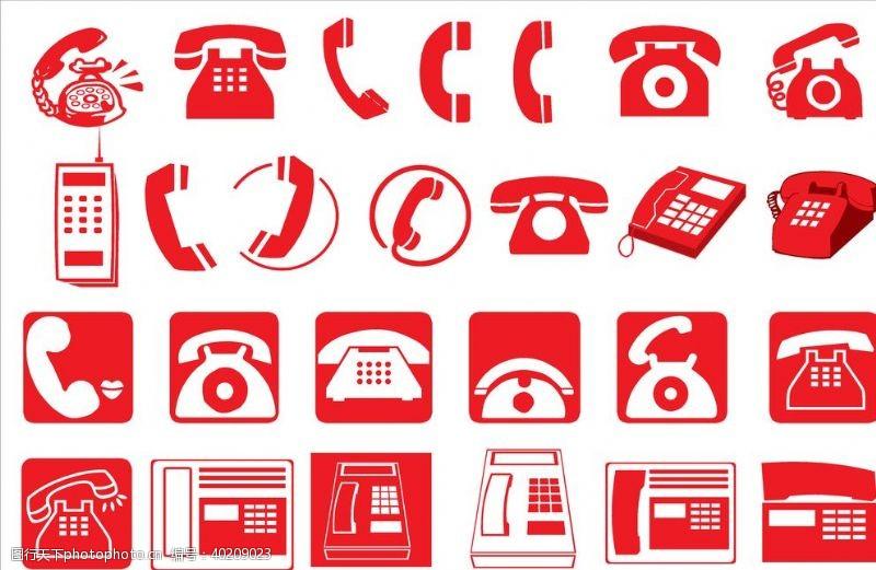 电话图标电话图形图片