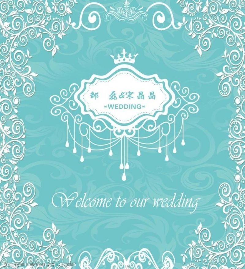 韩式婚礼蒂芙尼蓝图片