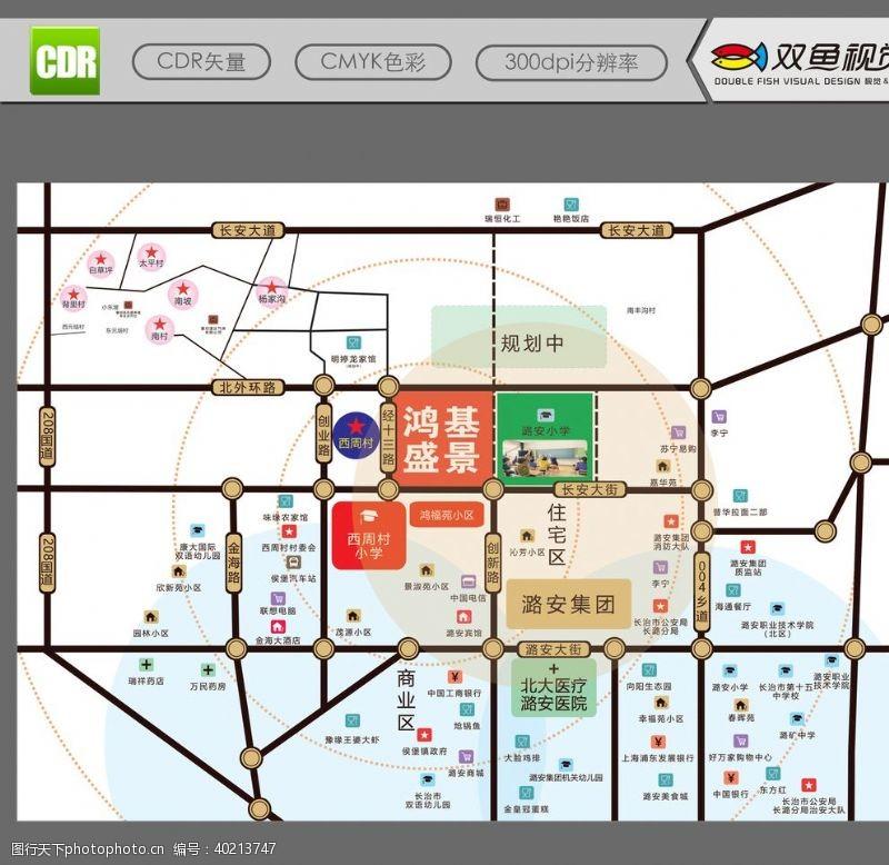 楼盘房地产区位图图片