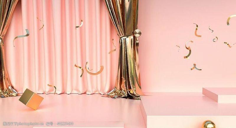 淘宝广告粉色图片