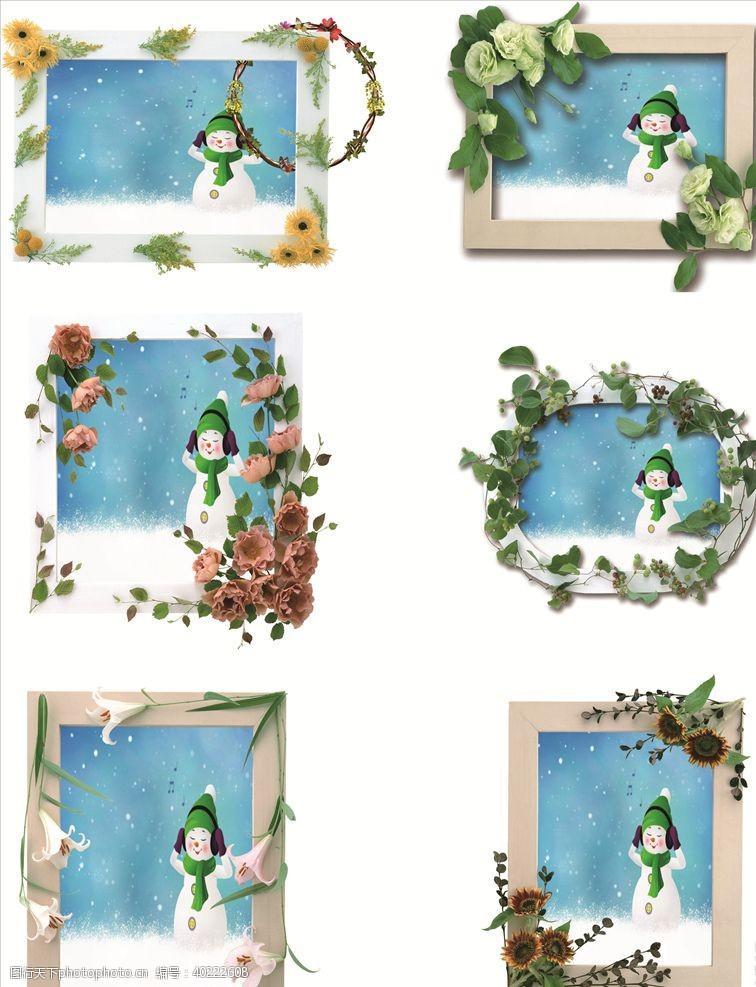 百合花各种花边框图片