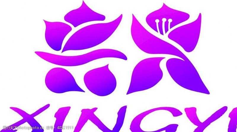 白花贵州兴义logo图片