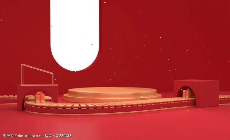 淘宝广告红色图片
