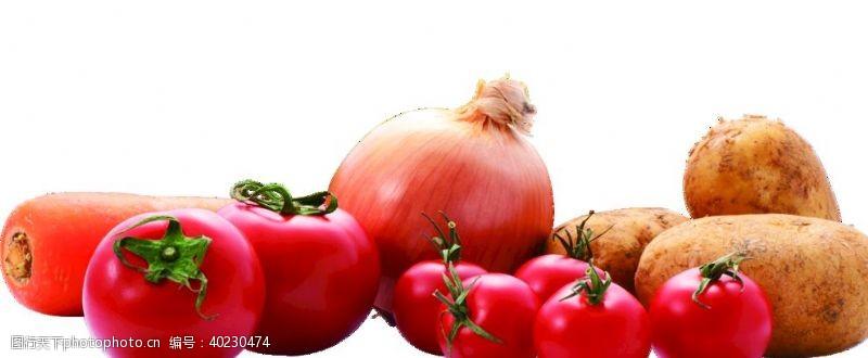 胡萝卜洋葱西红柿番茄土豆透明图图片