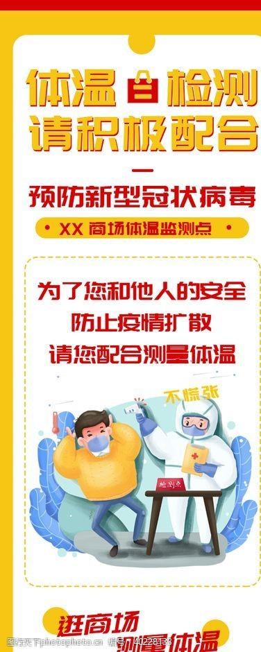 茶艺健康管理传单图片