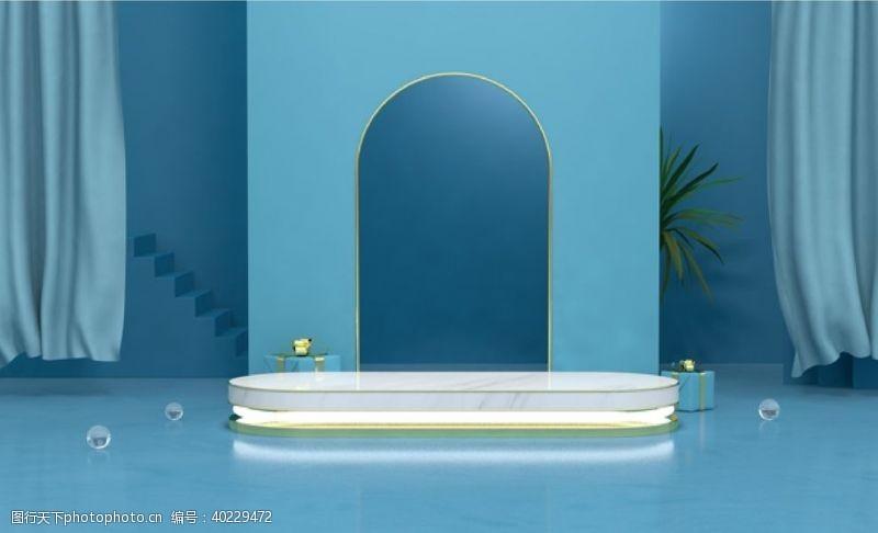 淘宝广告蓝色图片