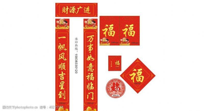 牛年春节大礼包图片