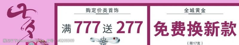 七夕图片背景