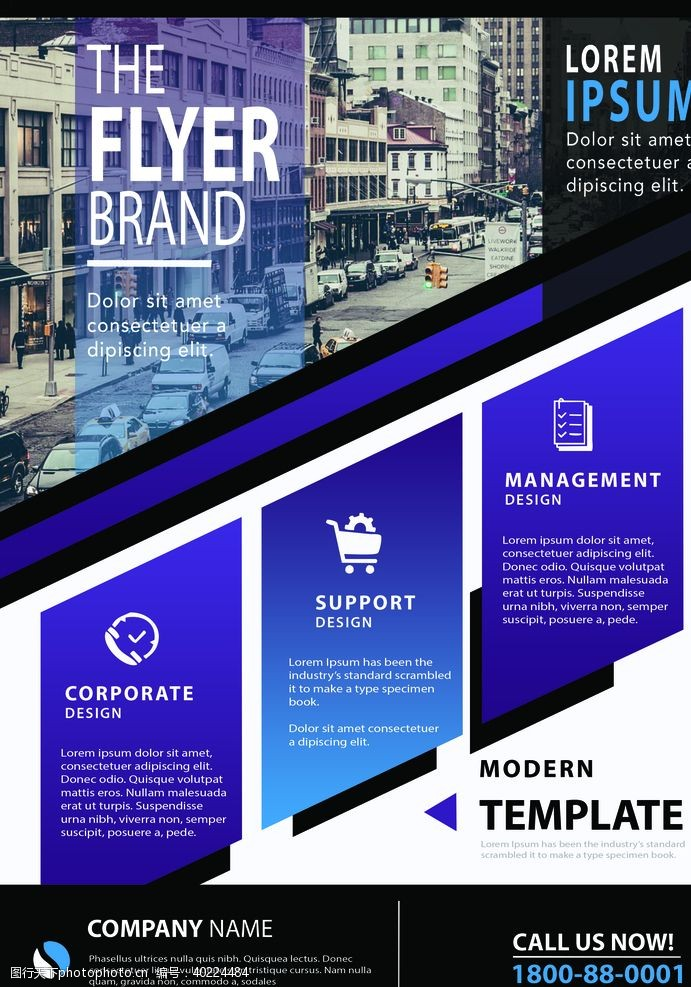 外国企业海报模板图片