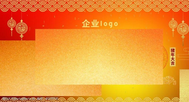 男士企业LOGO图片