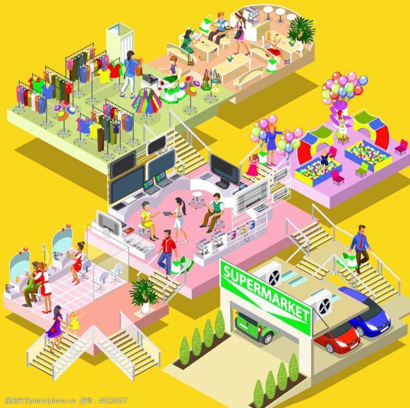 停车场商城购物卡通人物图片