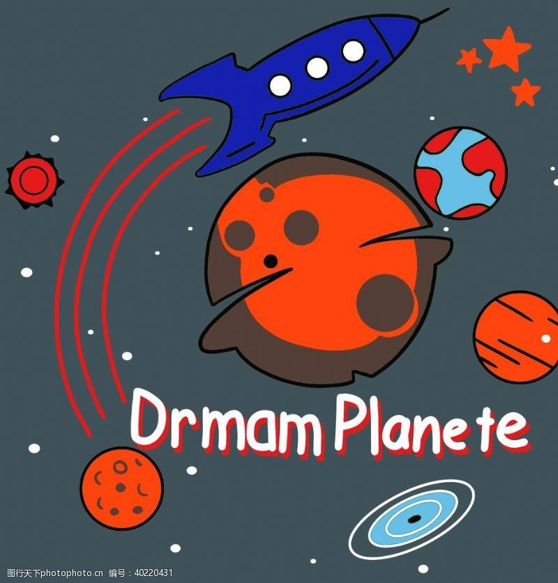数码设计星球火箭太空T恤裁片图片