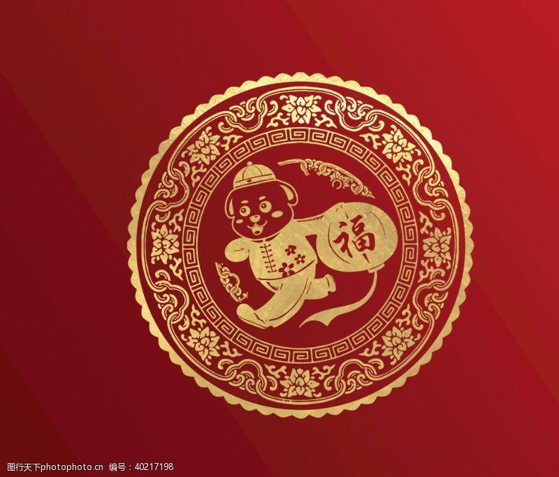 剪纸艺术新年窗花福字春节图片