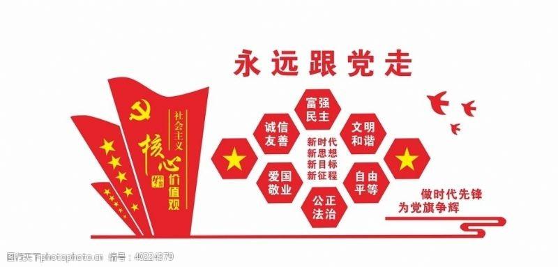 吊旗设计新年快乐图片