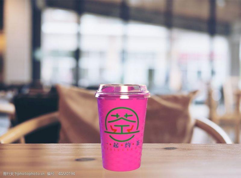茶艺一起约茶logo图片