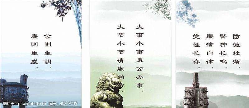 励志展板中国风企业标语图片