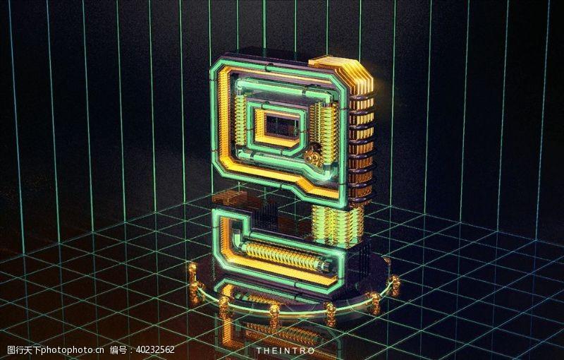 3d模型3D数字9图片