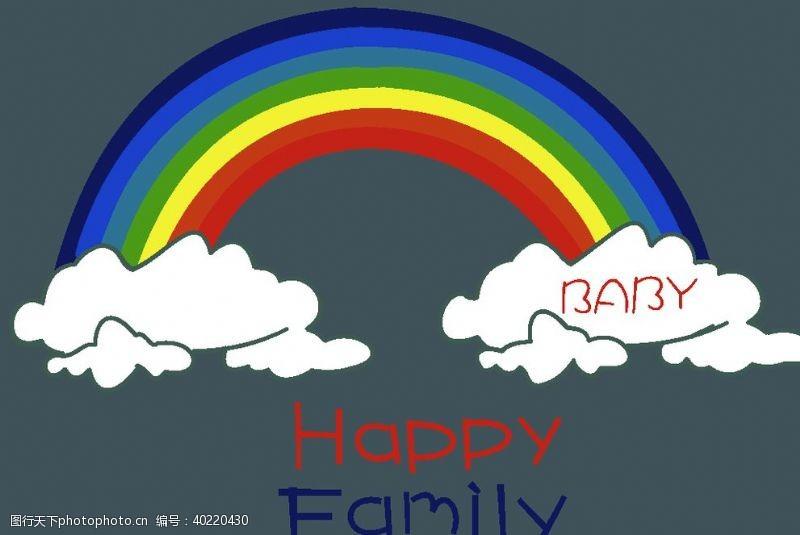 数码设计彩虹云朵T恤裁片图片