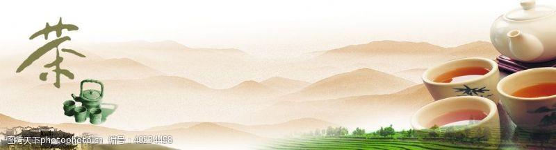 茶文化茶叶茶园茶山茶叶素材图片