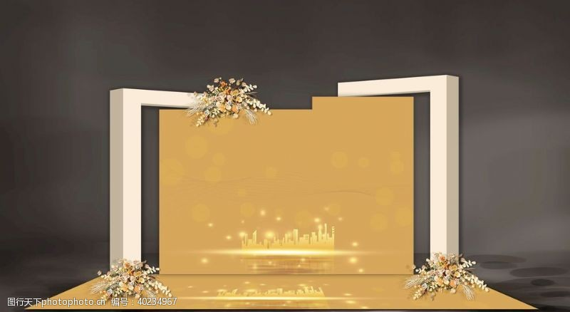 楼盘房地产香槟色户外留影区图片
