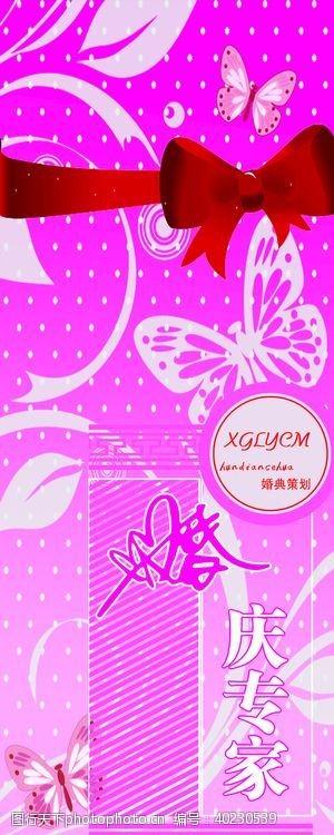 浪漫背景粉色背景图片
