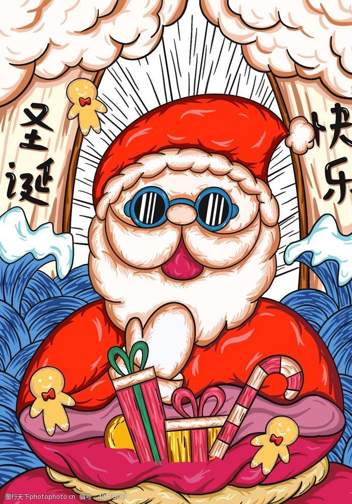 庆圣诞国潮圣诞图片