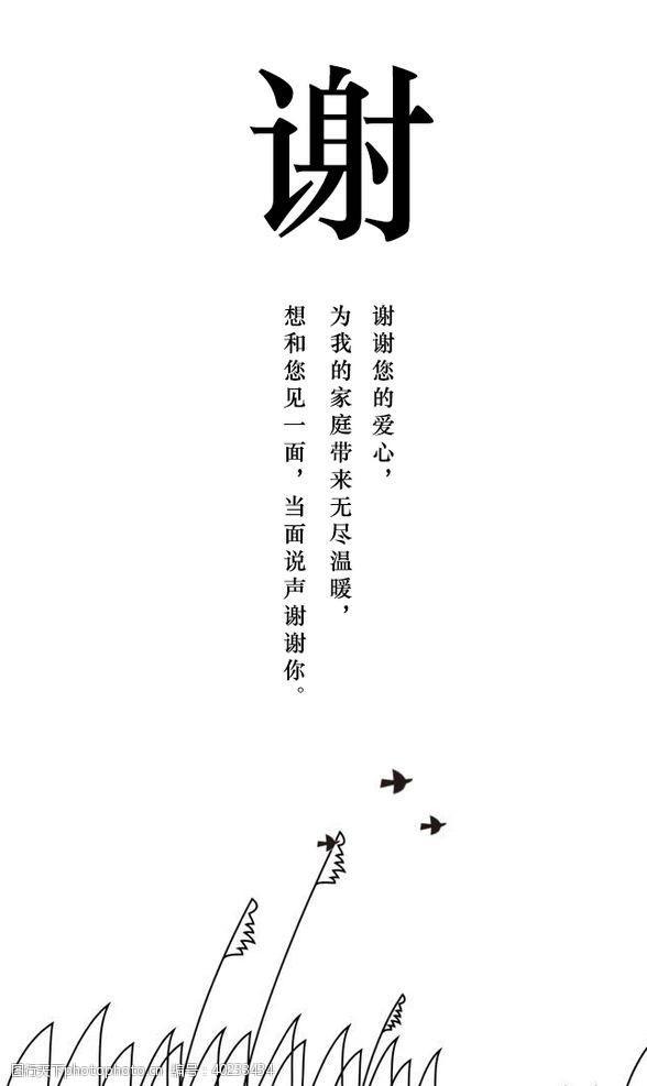 中奖H5设计图片