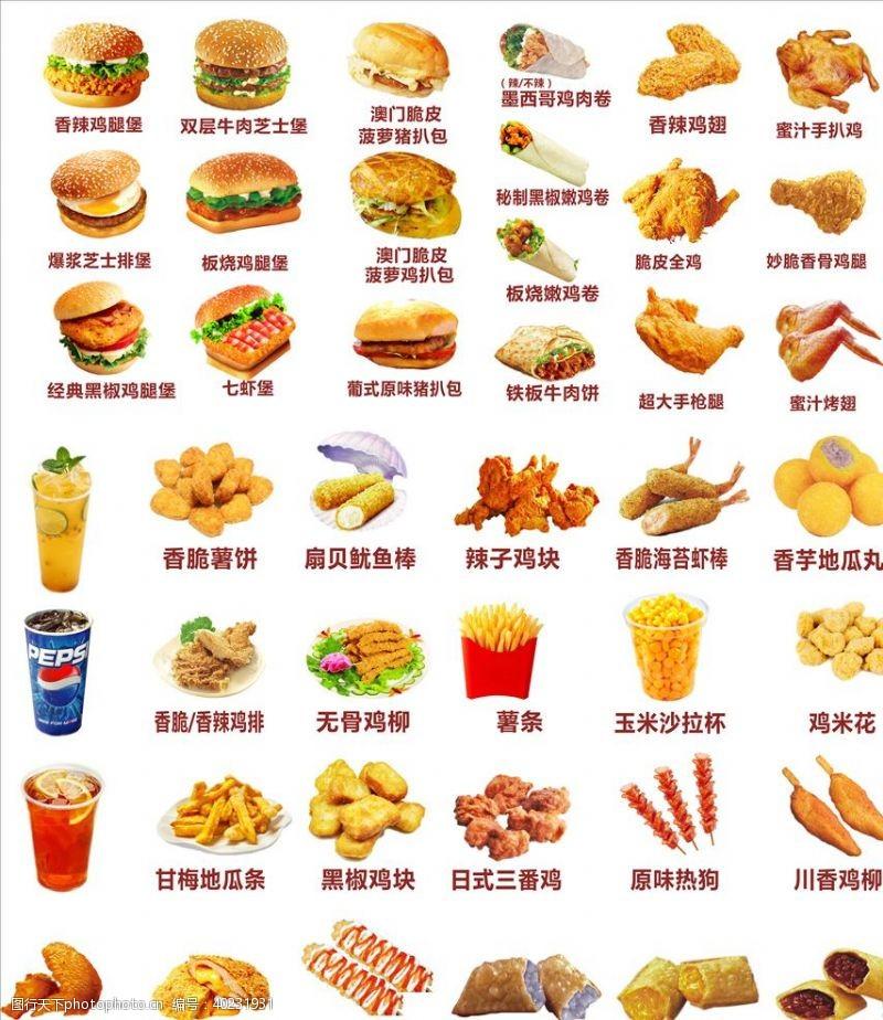 爆浆鸡排汉堡小吃矢量图素材图片