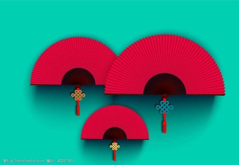 手绘素材红色扇子图片