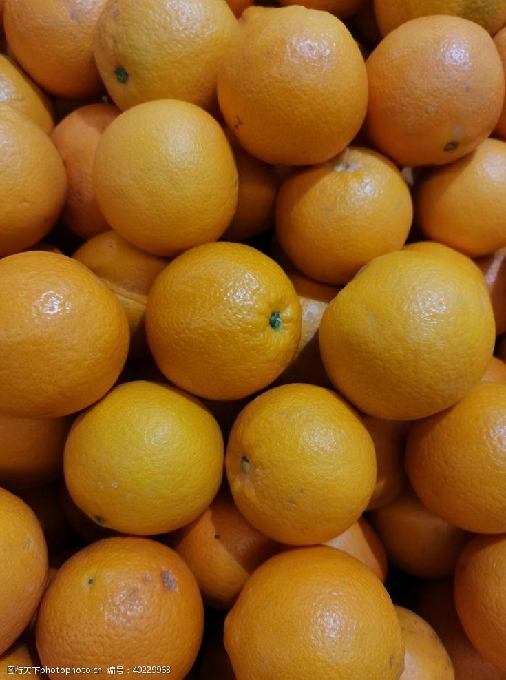 橘子皇帝柑图片