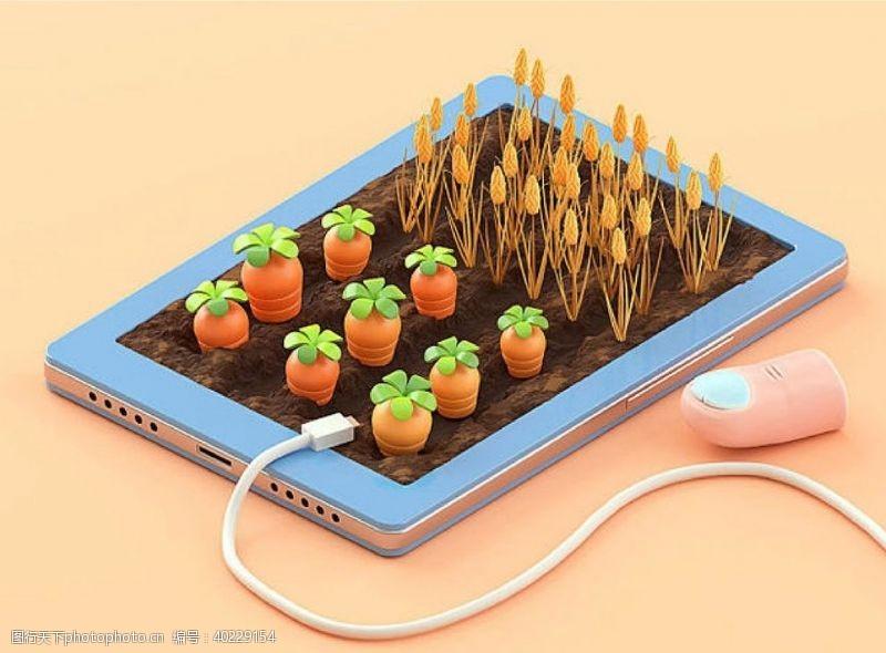 淘宝广告胡萝卜图片