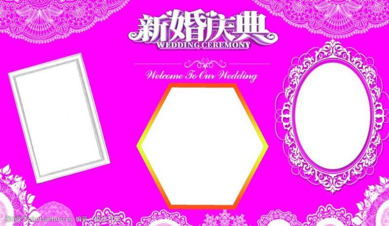 七夕背景婚礼背景图片