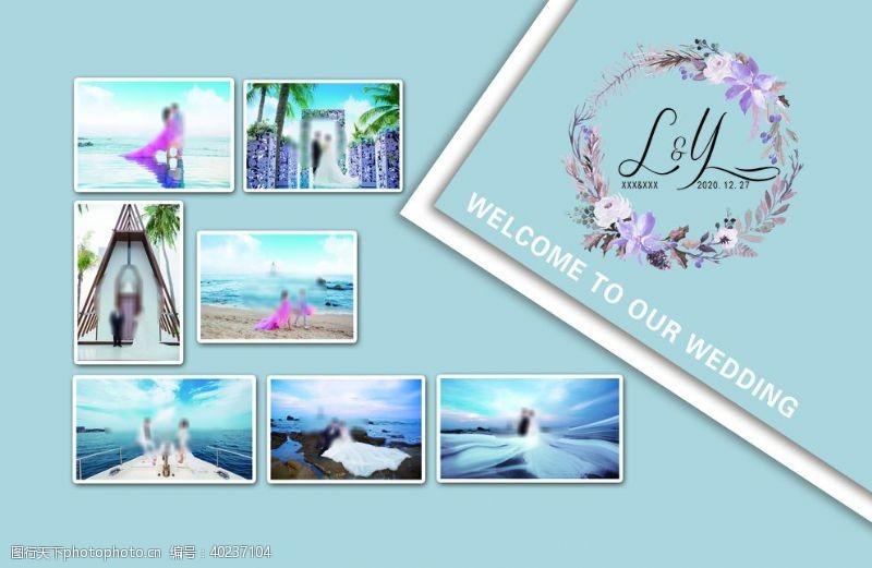 喷绘背景婚礼迎宾区婚礼照片墙图片