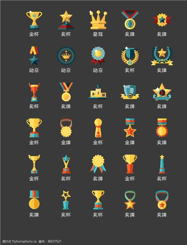 金杯奖牌图片