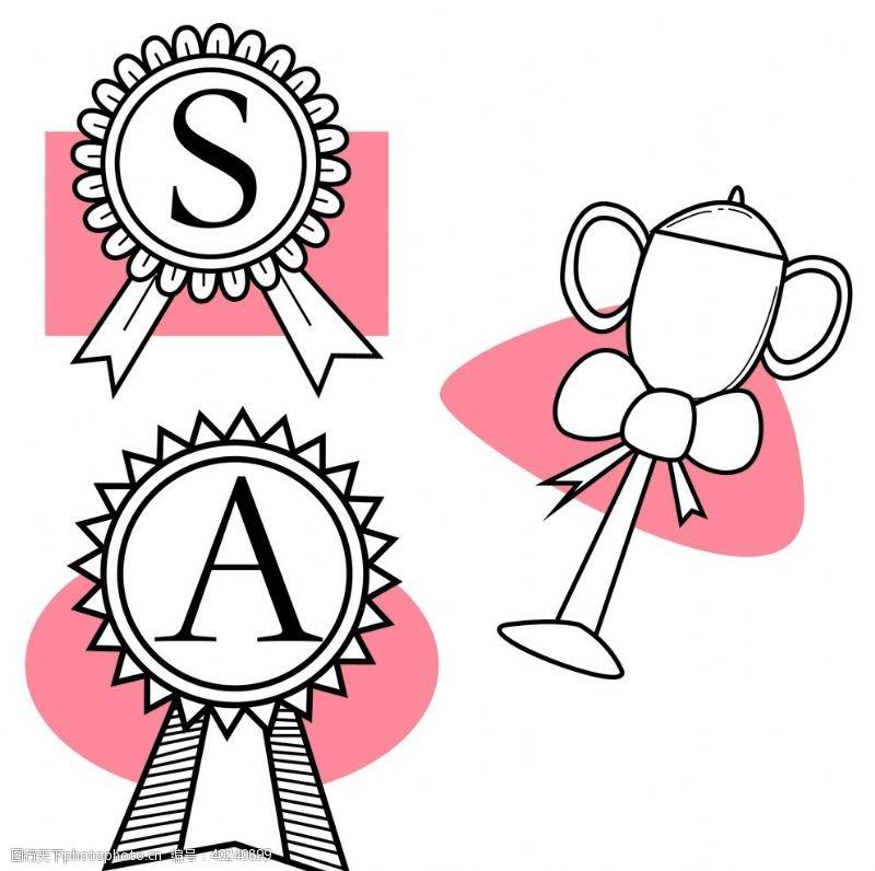 奖杯奖章图片