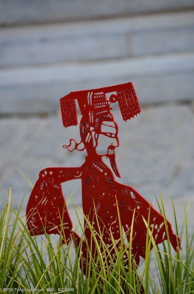艺术品剪纸人物雕塑图片