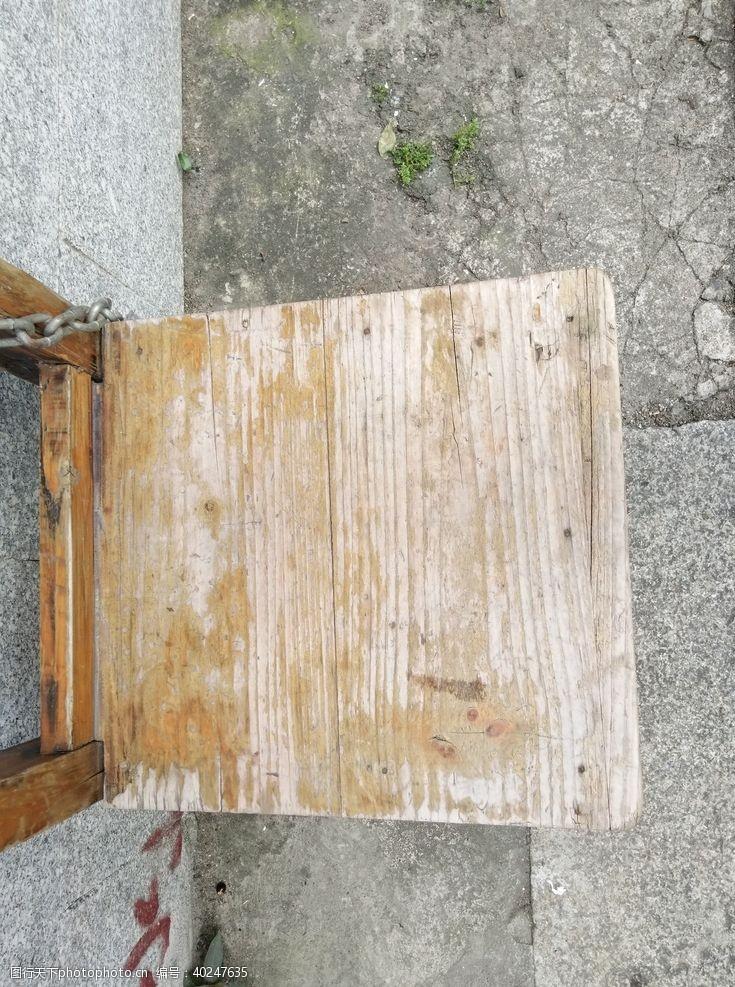 椅子肌理图片