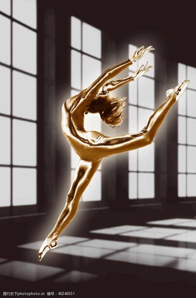 金人跳舞图片