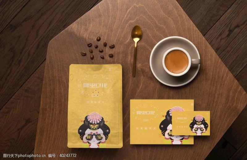 罐子咖啡茶罐样机图片