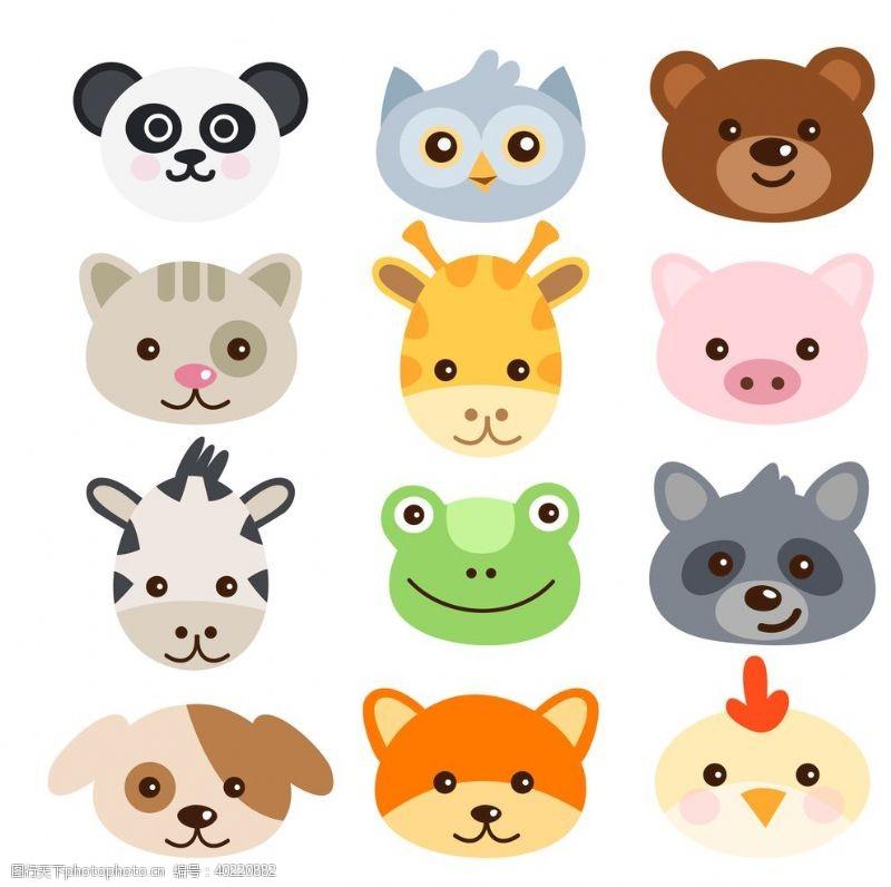 熊猫卡通动物头像图片