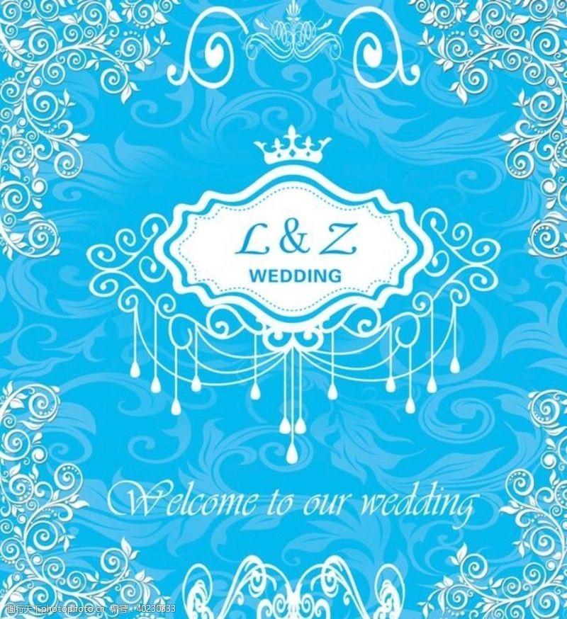 高端婚礼蓝色婚礼图片