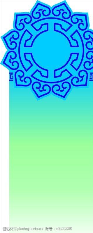 蒙古边框图片