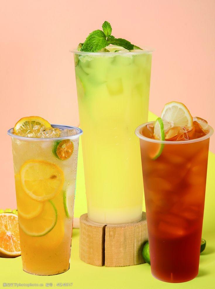 热饮柠檬红绿茶图片