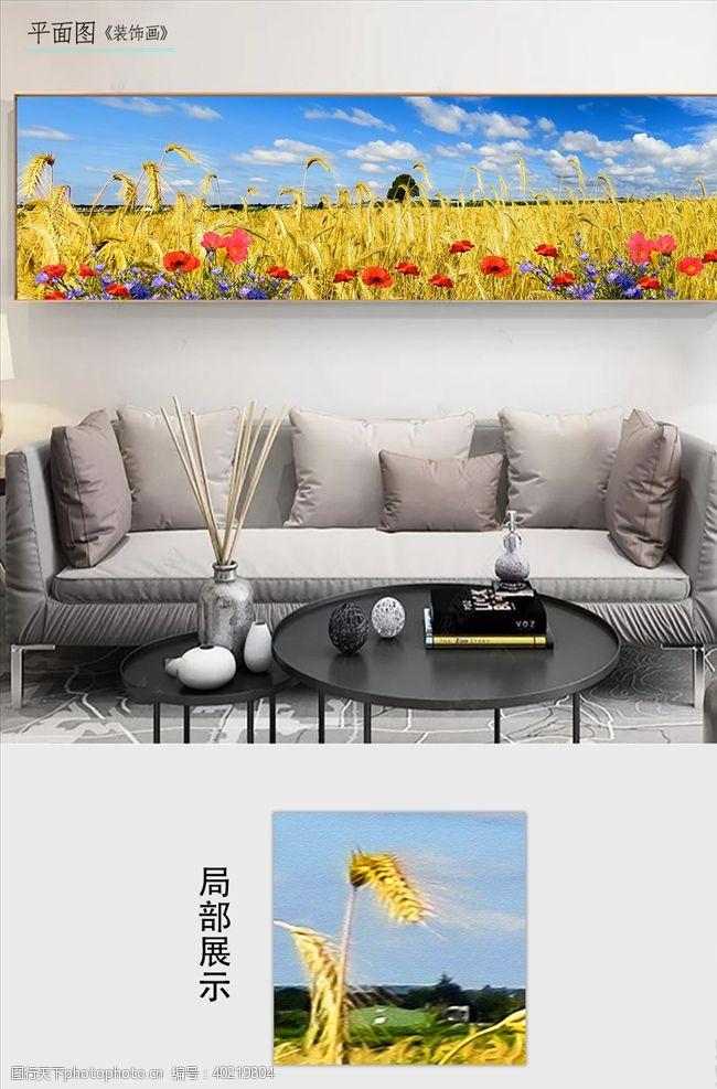 背景画欧式现代风景装饰画图片